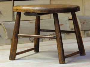 Excellent Small French Farm Stool 1940S Chez Pluie Ocoug Best Dining Table And Chair Ideas Images Ocougorg