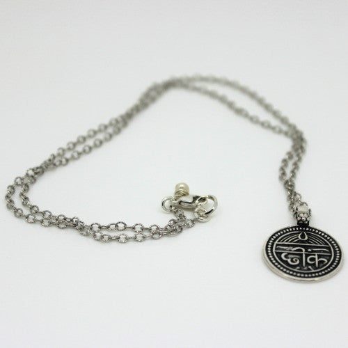 Good Health Necklace - Margie Edwards Jewelry Designs