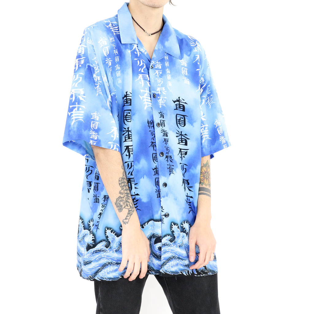 Sky & Sea Short Sleeve Shirt