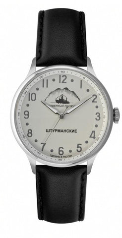 Sturmanskie Arctic Watch S 2409/2261292 - Russia2all