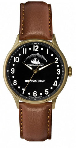 Sturmanskie Arctic Watch S 2409/2266294 - Russia2all