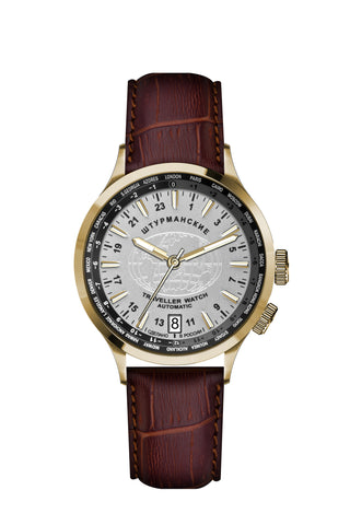 Sturmanskie Traveller 24 Hour Watch 2431/2256287 - Russia2all