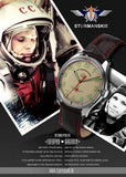 Sturmanskie Gagarin Commemorative Limited Edition Mechanical Watch 2609/3705126 - Russia2all
