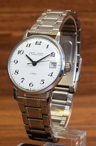 Poljot New Old Stock Bracelet and Leather Straps Watch - 2614-101WHITE.R - Russia2all