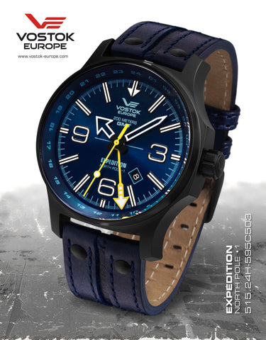 Vostok-Europe Expedition North Pole 1 - Dual Time 515.24H-595C503 - Russia2all