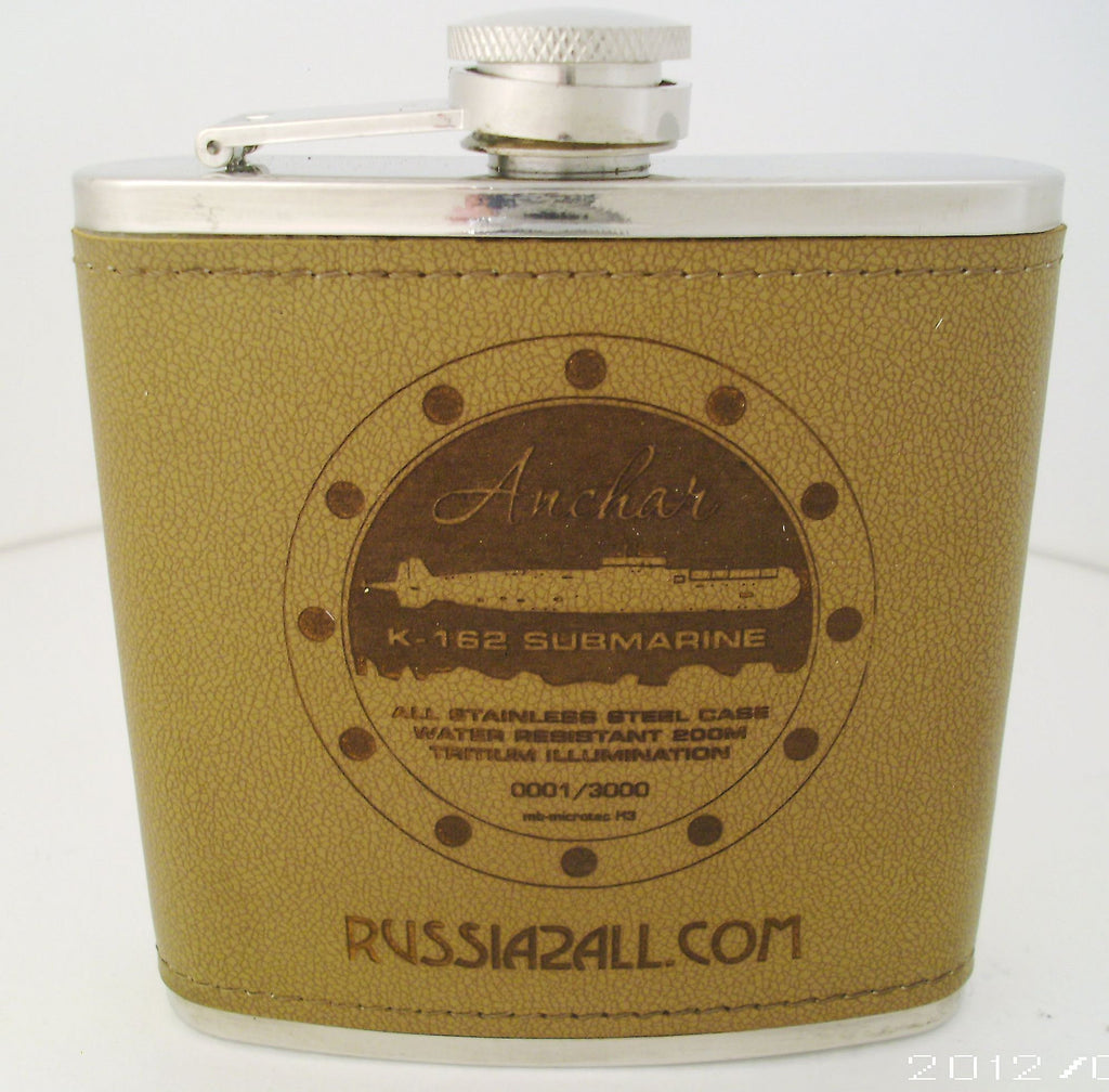 Russia2all Stainless Steel Anchar Caseback Engraved Flask - Gift With $239 Purchase Only* - Russia2all