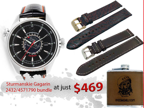 Bundle - Sturmanskie Gagarin - 24 HOURS - 2432/4571790-BD