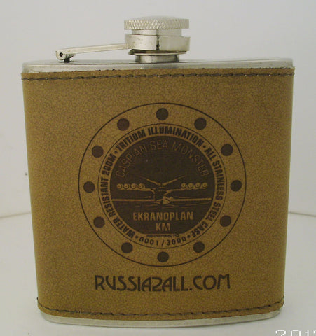 Russia2all Caspian Sea Monster Caseback Engraved Flask - Gift With $239 Purchase Only* - Russia2all