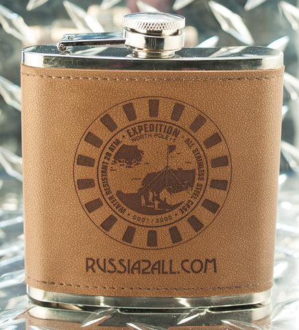 Expedition North Pole Caseback Flask - Gift With $239 Purchase Only* - Russia2all
