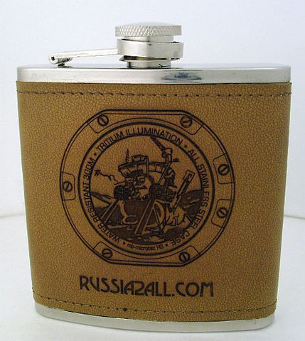 Lunokhod II Engraved Flask - Gift With $239 Purchase Only* - Russia2all