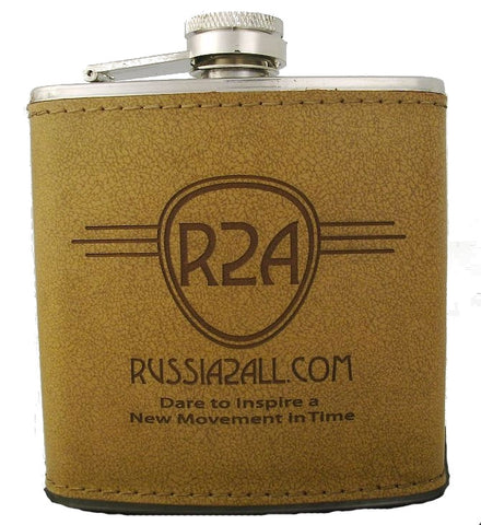 Russia2all Dare to Inspire Engraved Flask - Gift With $239 Purchase Only* - Russia2all