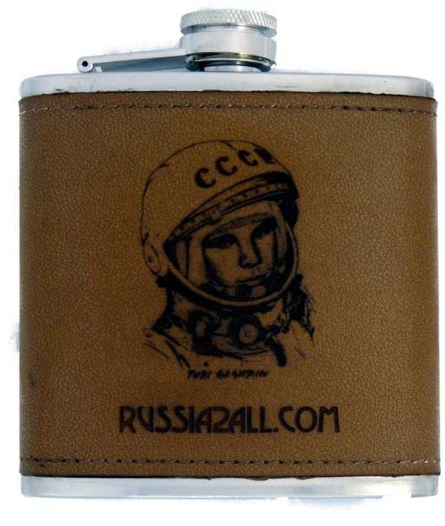Russia2all Yuri Gagarin Engraved Flask  - Gift With $239 Purchase Only* - Russia2all