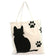 Black Cat Soft Tote / Shopping Bag
