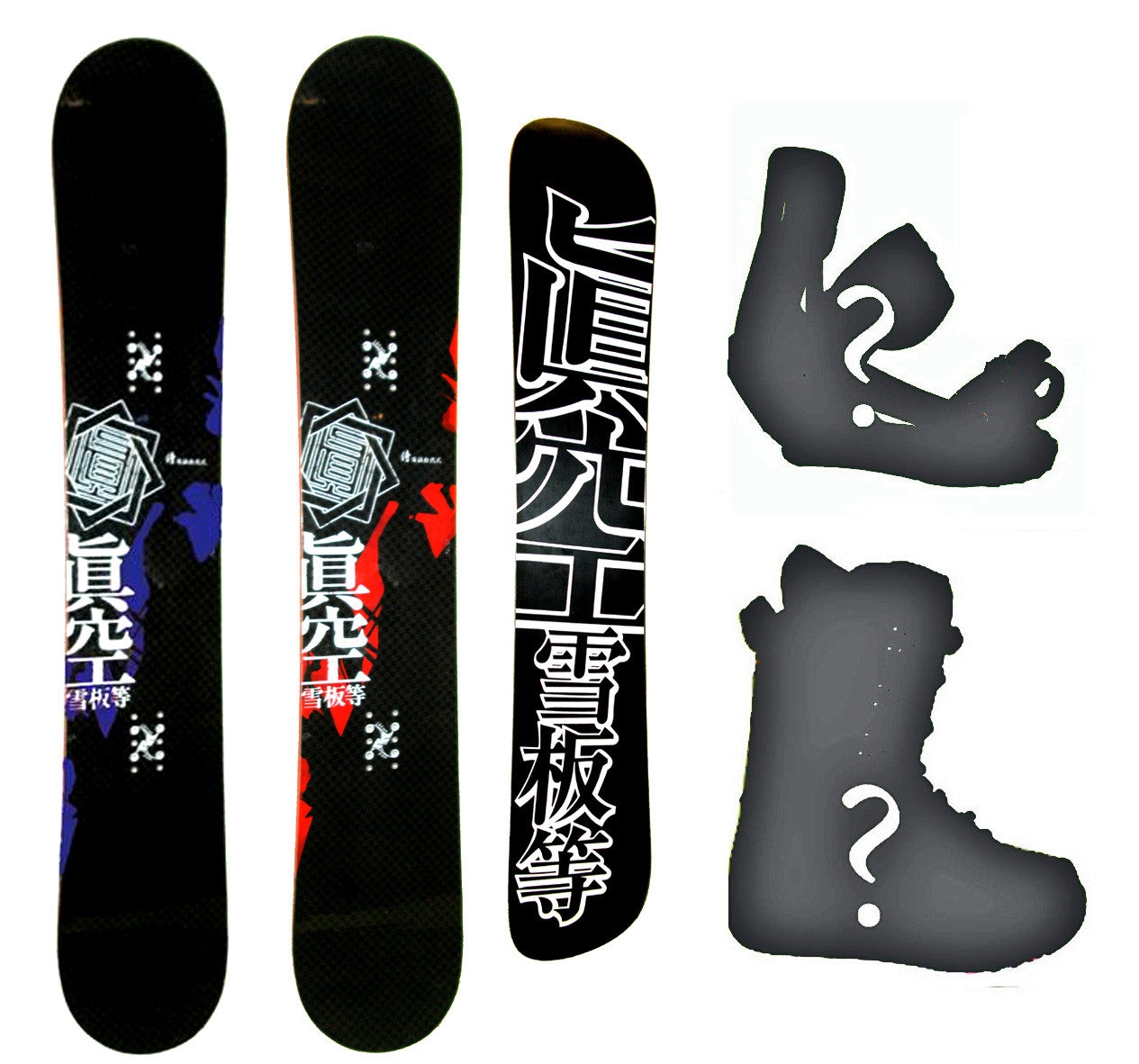 150-154cm Makuw Seppan Katuro slayer  Snowboard, Build a Package with Boots and Bindings