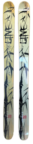 187cm Line Prophet Blem Mega Wide Powder Twin Tip Skis 15.5x13x15 cm Last Pair