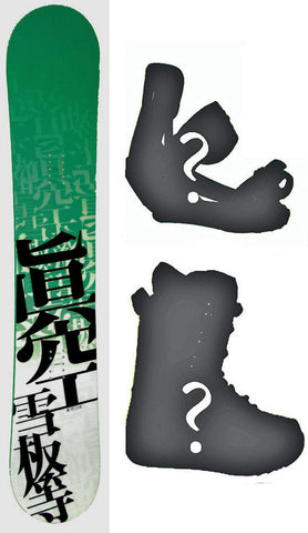 150cm Makuw Endless Green Rocker Snowboard, Build a Package with Boots and Bindings.