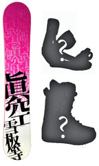120cm Makuw Endlesss Pink Camber Women's *Blem* Snowboard, Build a Package with Boots and Bindings.
