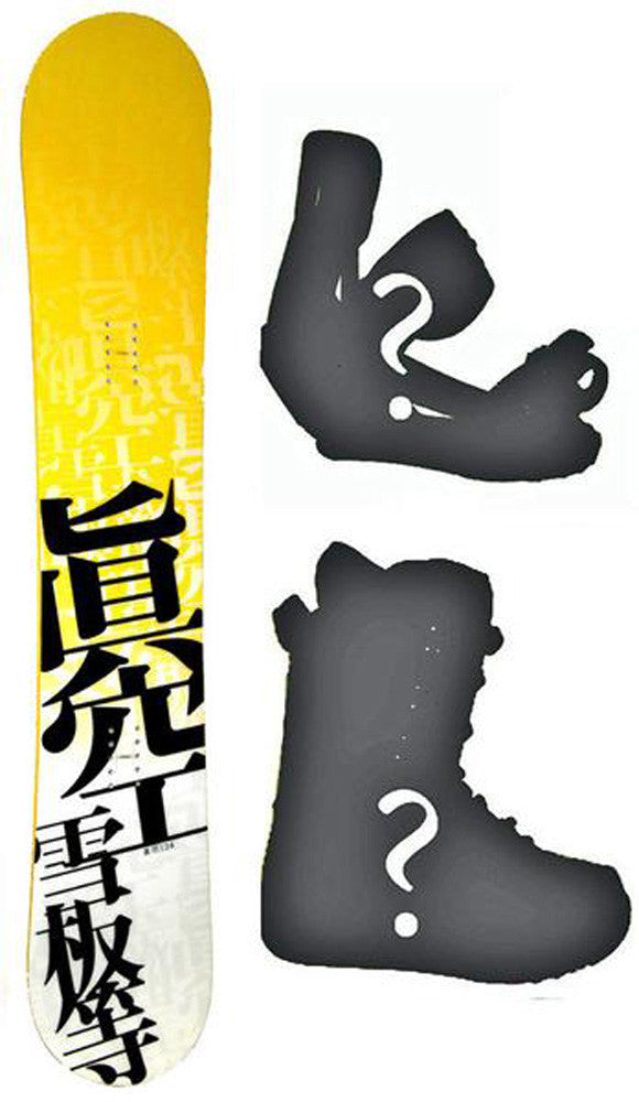 140cm Makuw Endless Yellow Rocker Women's *Blem* Snowboard, Build a Package with Boots and Bindings.