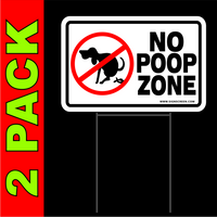 "NO DOG POOPING signs 12""x 8""  Out door yard signs with Meta Stakes FREE SHIPPING"