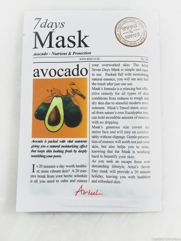 Ariul 7 days sheet mask avocado