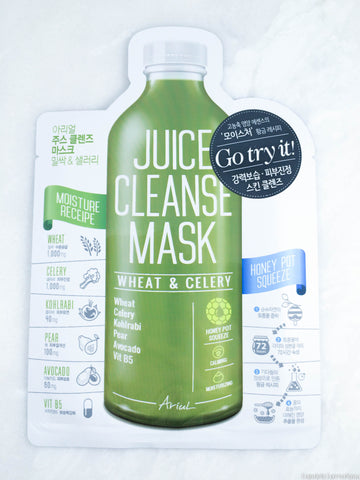 Ariul Juice Cleanse Mask - Wheat & Celery
