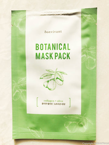 Bonvivant Bontanical Mask Pack Collagen + Olive sheet mask masks gifts birthday present girls women girlfriend mom spa pamper