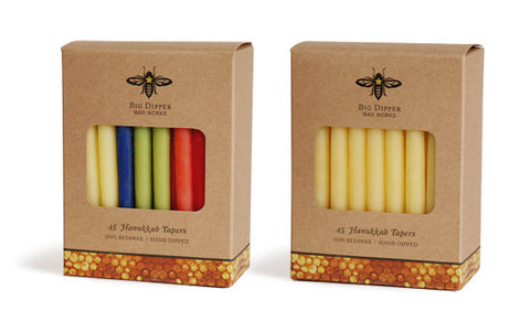 Hanukkah Beeswax Taper Candles - Bona Fide Green Goods - Big Dipper Wax Works