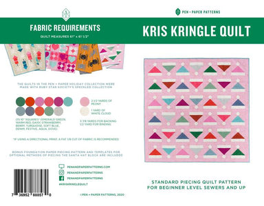 Pen + Paper Patterns - Kris Kringle Quilt pattern