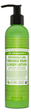 Vegan Dr.Bronner's Dr. Bronner's Patchouli Lime Organic Lotion 237ml Body lotion buy at green mindset