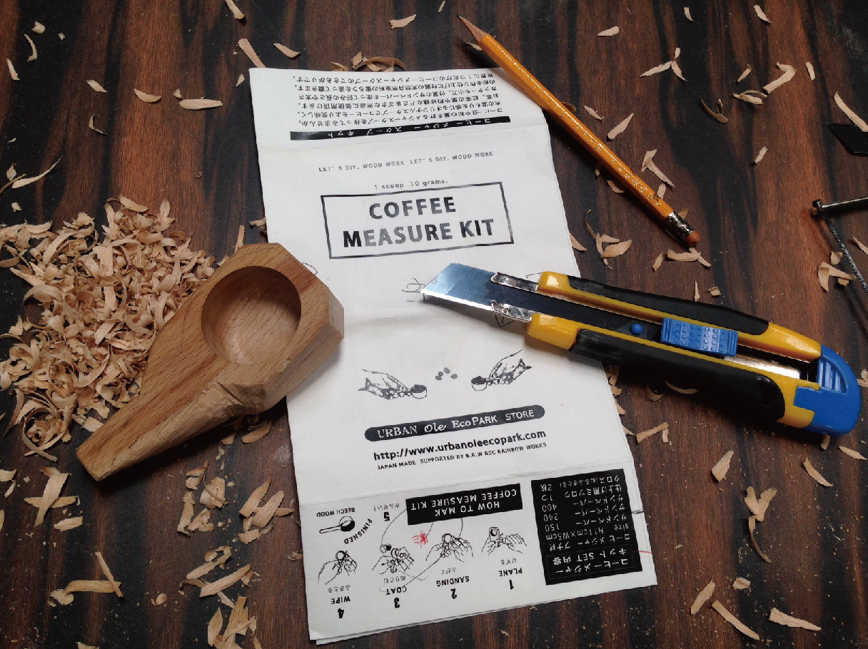 Japanese Whittling DIY Kit - Make My Own Coffee measure Kit