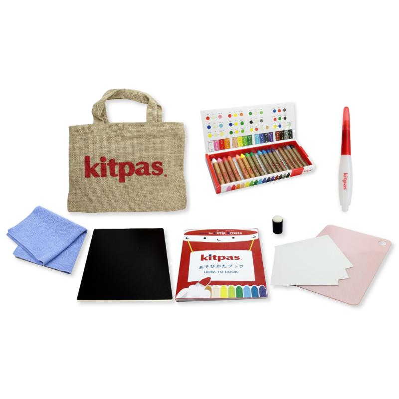 Painting and Drawing Set in Jute Bag for Little Artists