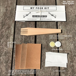 Japanese Whittling DIY Kit - Make My Own Fork Kit