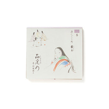 Genji Series Incense Stick with Holder - Hahakigi/Beauty