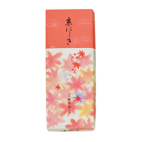 Kyonishiki/Kyoto Autumn Leaves (Long Bundles of 10)