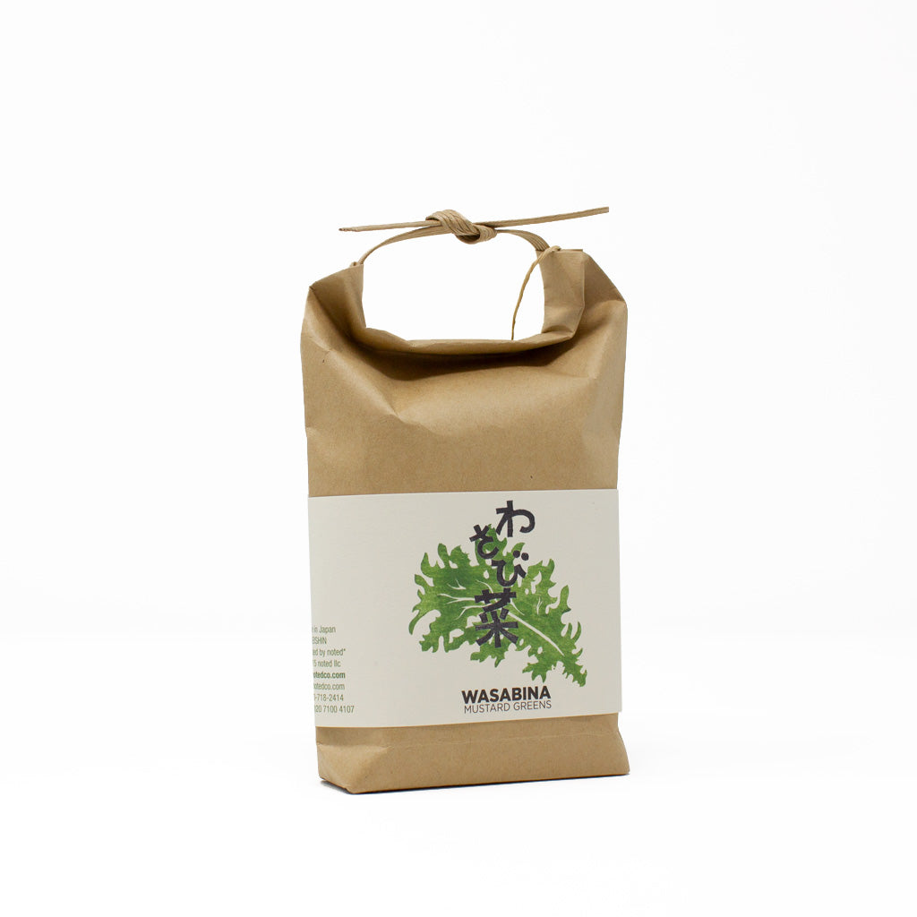 Grow Your Own Japanese Herb Kit in Japanese Paper Bag - Wasabina