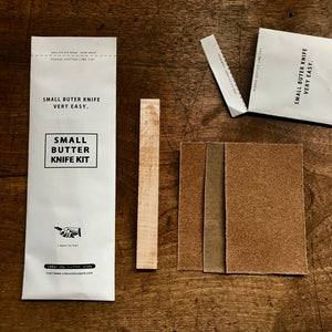 Japanese Whittling DIY Kit - Make My Own Mini Butter Knife Kit