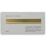 Solid Brass Ruler (15cm)