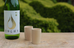 Hiba Sake Cup Set of Two