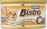 Bistro White Meat Tuna & Crab 80g