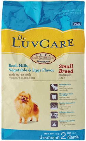 Dr Luv Care Small Breed Dog Beef 2kg/ 9kg