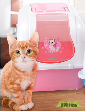 Cat Litter Box Cat Litter Pan Cat Litter Tray Cat Toilet Cat Products
