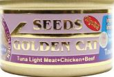 Seeds GoldenCat Tuna/ Chicken & Beef 80g