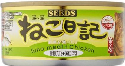 Miao Miao Tuna & Chicken 170g