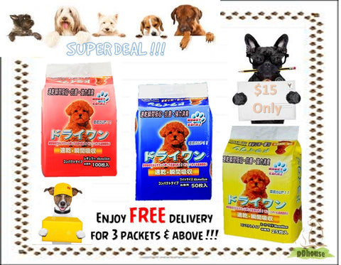Singapore Pet Training pad Pee Pets Underpad Cheap Dog pee pads