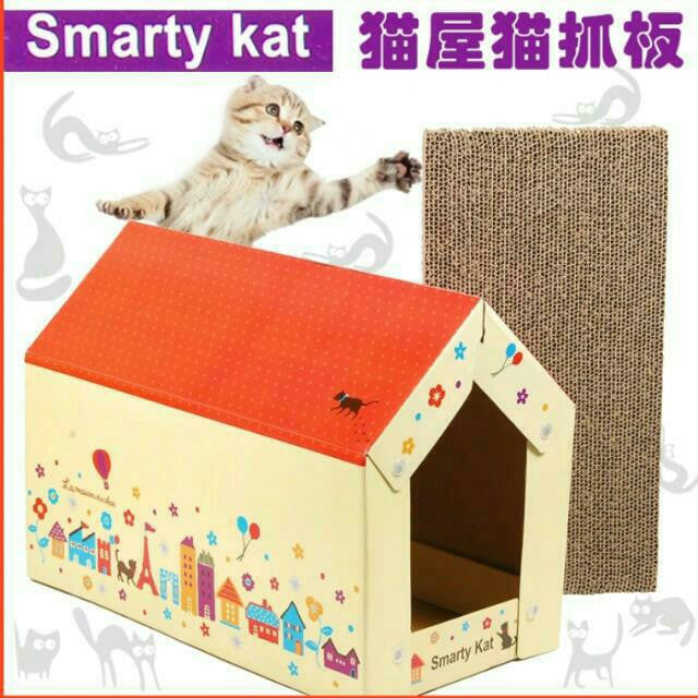 SmartyKat Scratch House - DDhouse Singapore Online Pet Supplies and Pet Products - 1