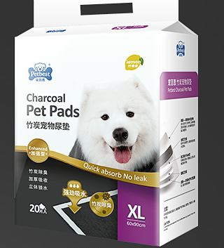 XL Size Natural Charcoal Pee Pad