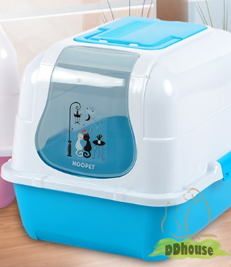 Enclosed Cat Litter Tray