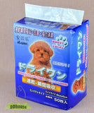 High Absorbency Dog Training Pee Pads (3 Packs) Free Delivery