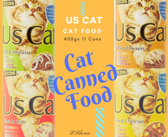 US CAT CANNED FOOD FOR CATS