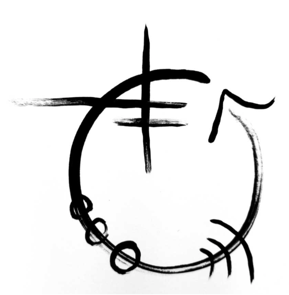 Find Enlightenment Symbol Meaning Livin The Mad Life